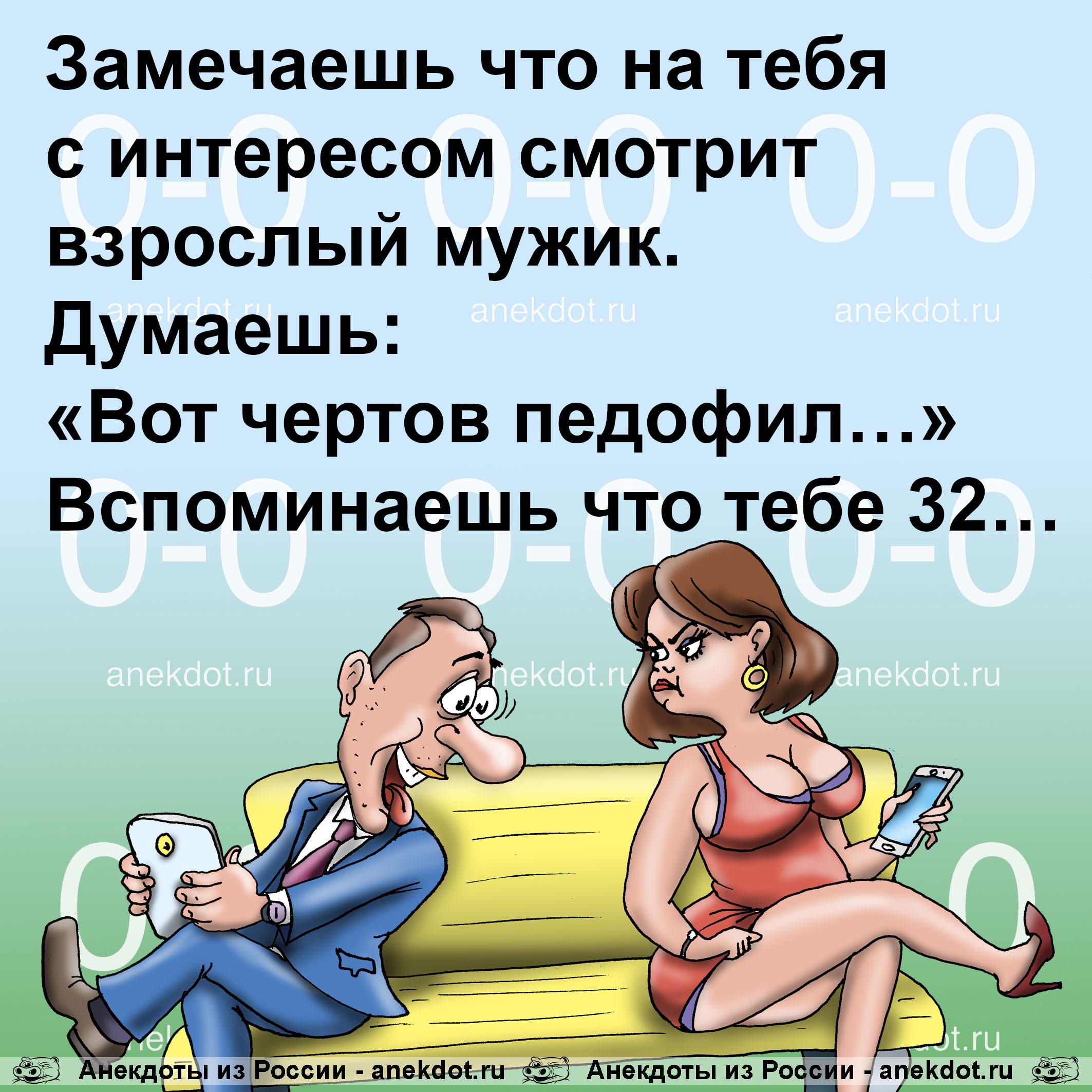 Живые картинки смешные анекдоты, открытка дню