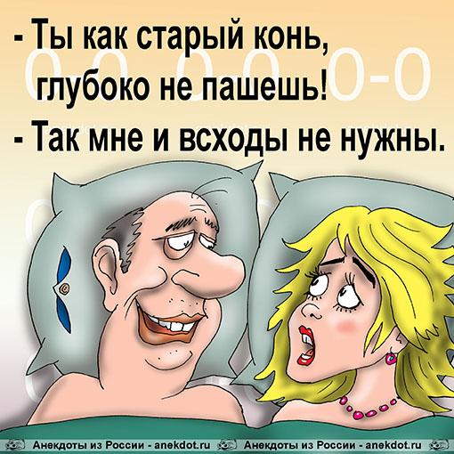Самые смешные анекдоты картинки цензуры