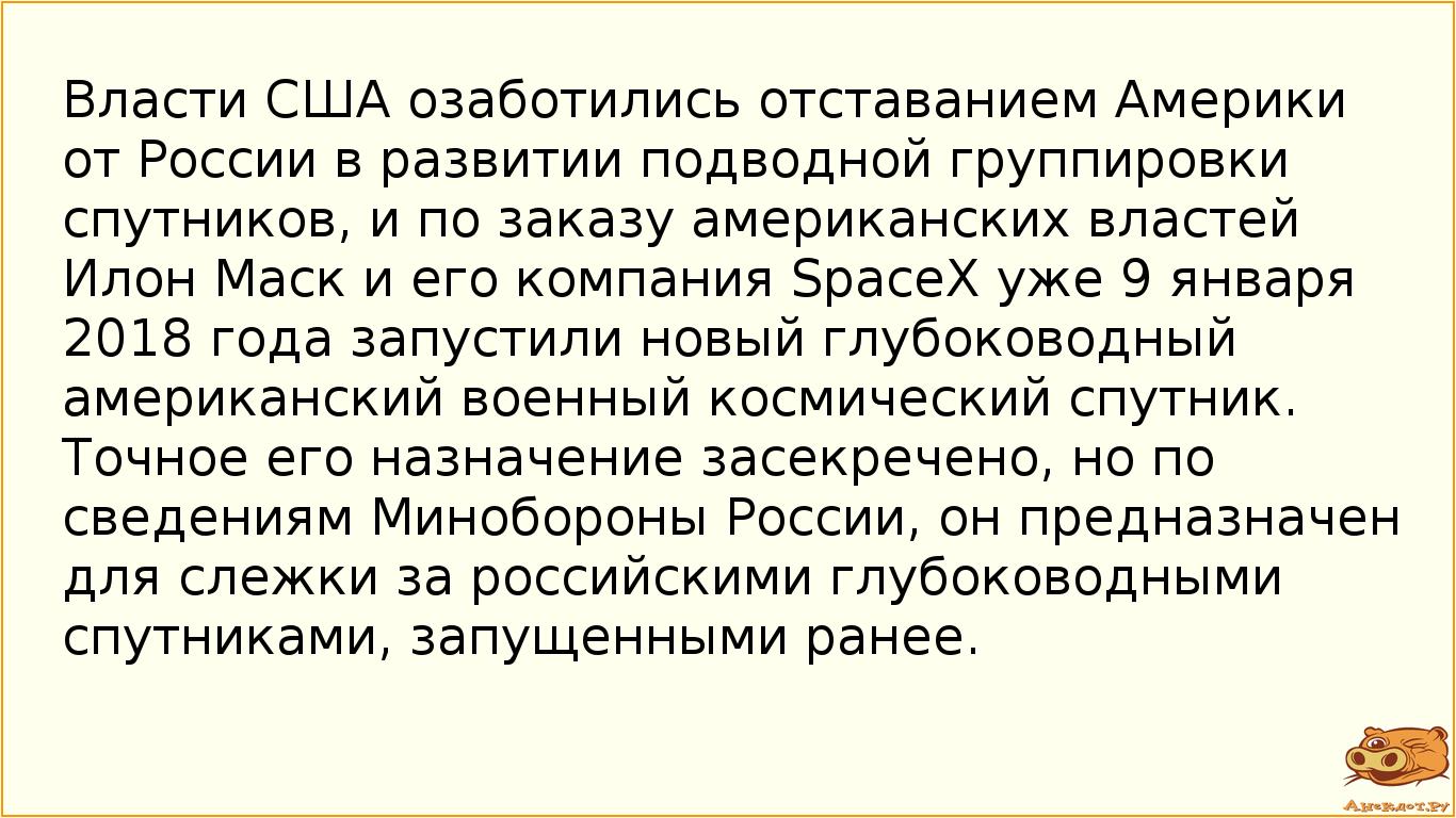 Анекдоты Про Власть