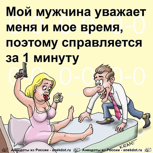 Продажа алкоголя в москве со скольки