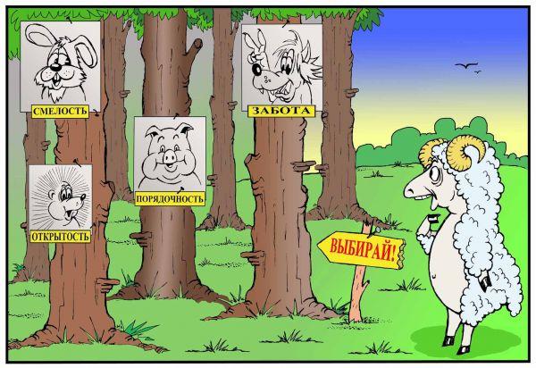 Карикатура: бараньи думы..., виктор дидюкин