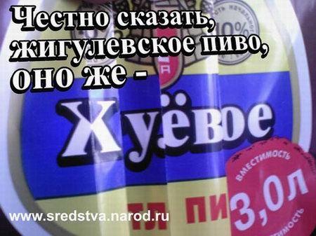 Карикатура: вообще, если, Вячеслав Павлов