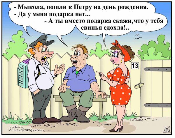 Юмор Прикольные и смешные стихи про Деда Мороза