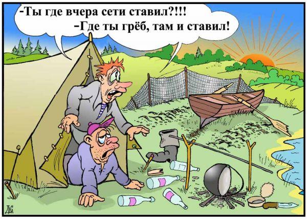 Карикатура: сети, виктор дидюкин