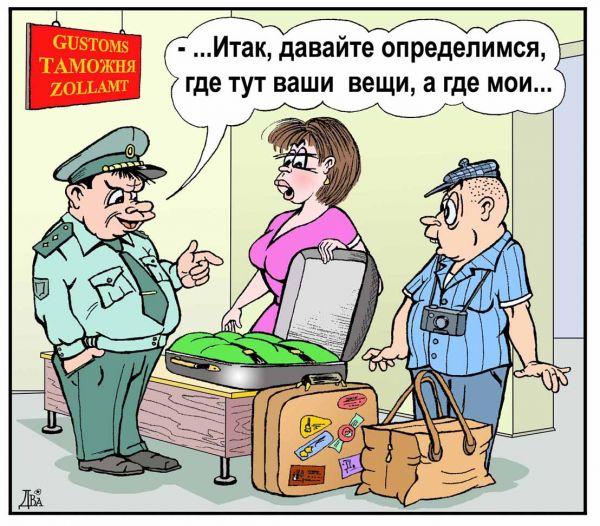ГФС объявила открытый конкурс на должность начальника Одесской таможни - Цензор.НЕТ 675