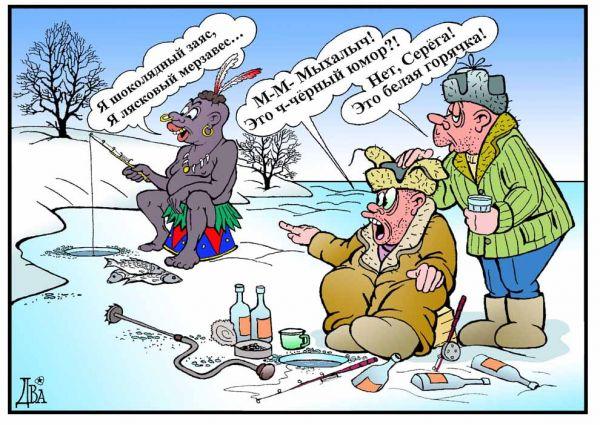 "Карикатура: ""горячий"" юмор, виктор дидюкин"