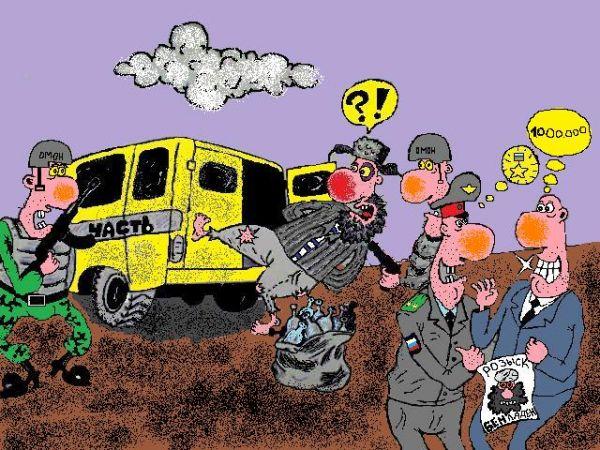 Карикатура: Бен-Ладэн