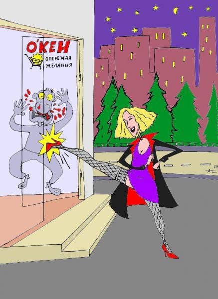 Карикатура: Опережая желания