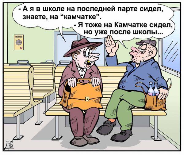Карикатура: воспоминания, виктор дидюкин
