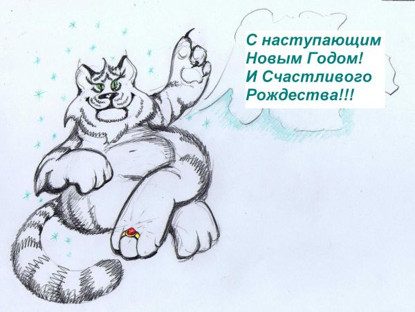 Карикатура: Год тигра, Трякшин Валерий