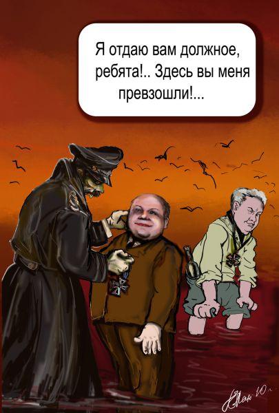 Карикатура: к слову о реформах Гайдара..., Панженский Григорий