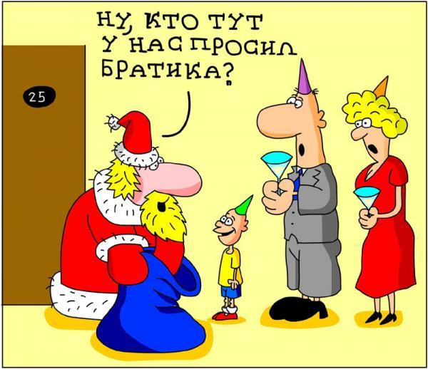 Карикатура: Подарок, Дмитрий Бандура