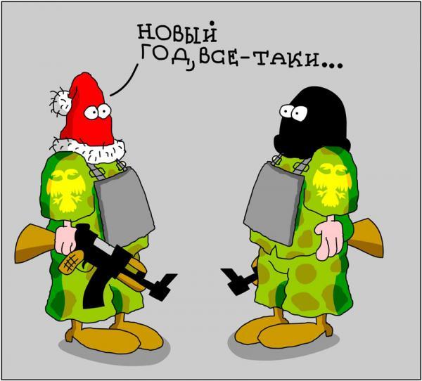 http://www.anekdot.ru/i/caricatures/normal/10/1/9/9.jpg