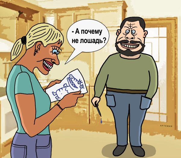Карикатура: шарж на телеведущую