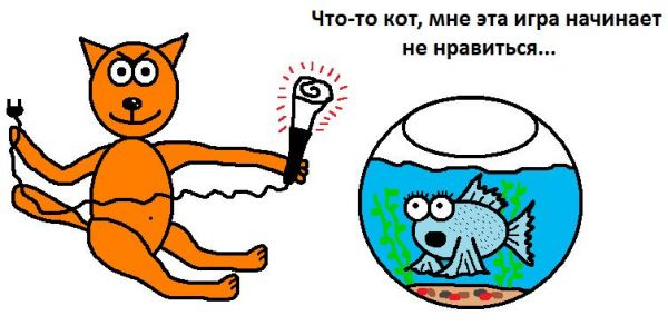 Карикатура: Весёлая игра..., Валюша