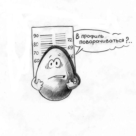 Карикатура: фотосъемка, IgorHalko