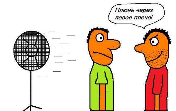 Карикатура: Настоящий друг..., Валюша