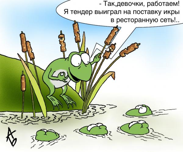 http://www.anekdot.ru/i/caricatures/normal/10/10/22/1.jpg