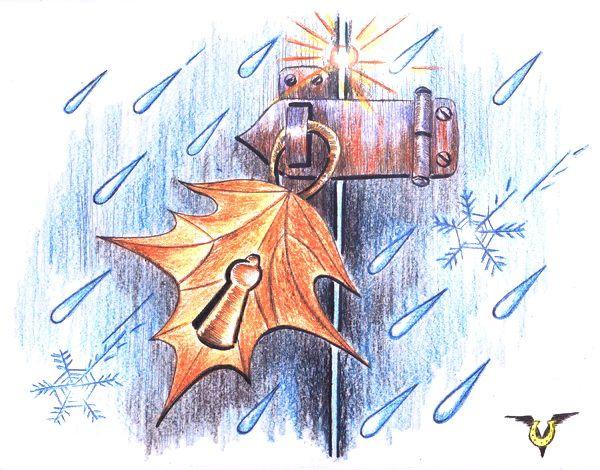 Карикатура: Закрытие летнего сезона, Владимир Уваров