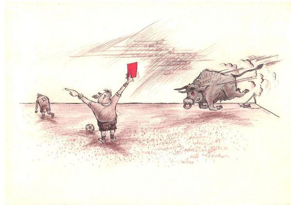 Карикатура: Удаление