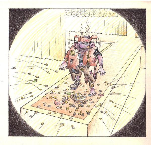 Карикатура: От кутюр, Евгений Романенко