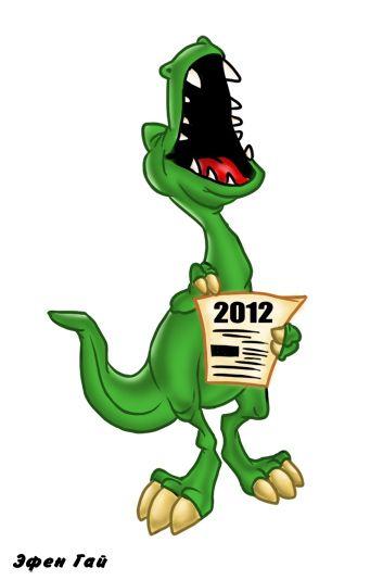 Карикатура: Динозавры бы тоже не поверили...., Эфен Гайдэ