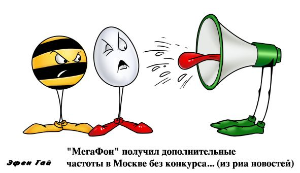 Карикатура: Вот повезло..., Эфен Гайдэ