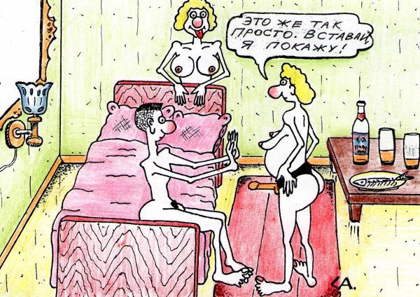 Карикатура: Теория, переходящая в практику, Анатолий Скороходов