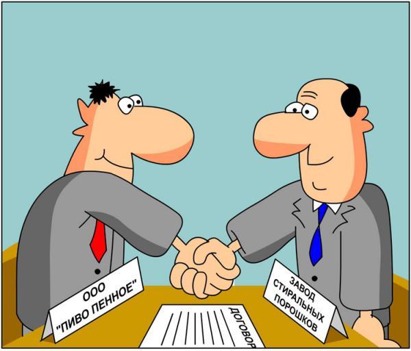 Карикатура: Сотрудничество, Дмитрий Бандура