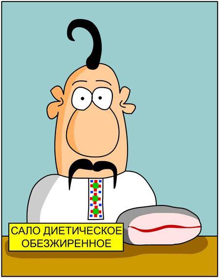 Карикатура: Диета, Дмитрий Бандура