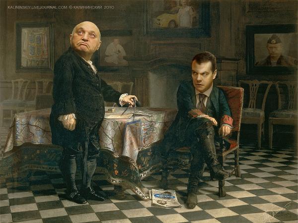 Карикатура: Партбилет на стол!!!, Kalininskiy (Валентин Калининский)