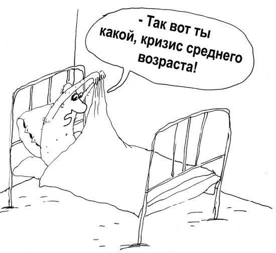 Карикатура: Кризис, Вячеслав Шилов