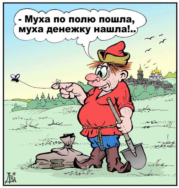 Карикатура: чудо - это пафосное определение халявы., виктор дидюкин