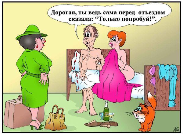 Карикатура: слово не воробей..., виктор дидюкин