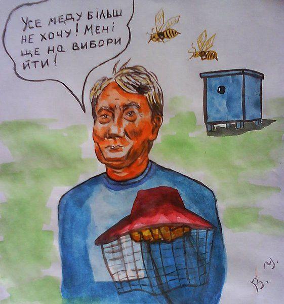 Карикатура: Ющенко., владимир ву