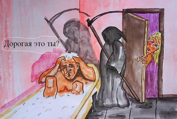 Карикатура: Пошутила., владимир ву