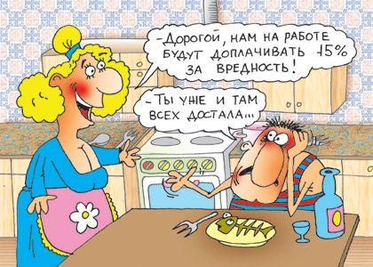 Карикатура: Достала, Александр Хорошевский