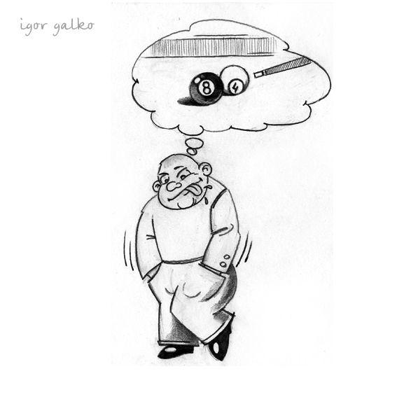 Карикатура: карманный бильярд, IgorHalko