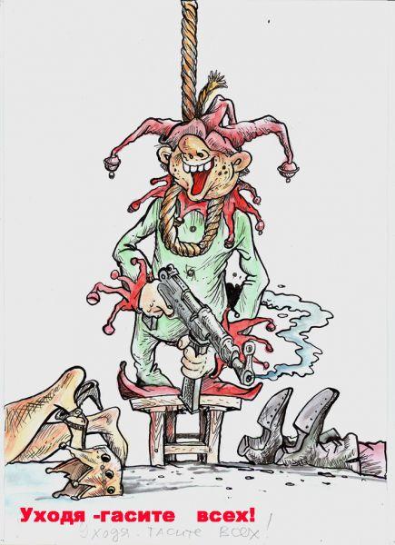 Карикатура: Уходя гасите всех, Избасаров Бауржан