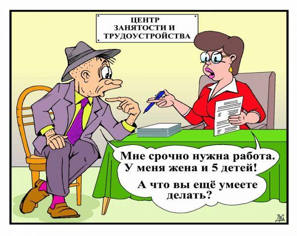Карикатура: жажда деятельности, виктор дидюкин