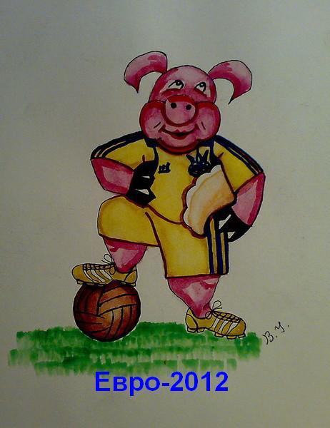 Карикатура: Гриша., владимир ву