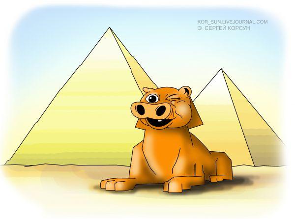 Карикатура: Свинкс (вне конкурса), Сергей Корсун