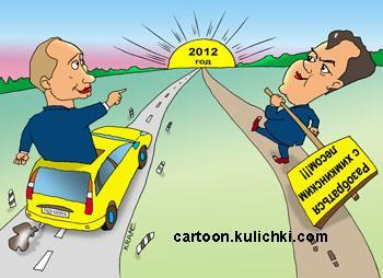 Карикатура: Назад в будущее, Евгений Кран