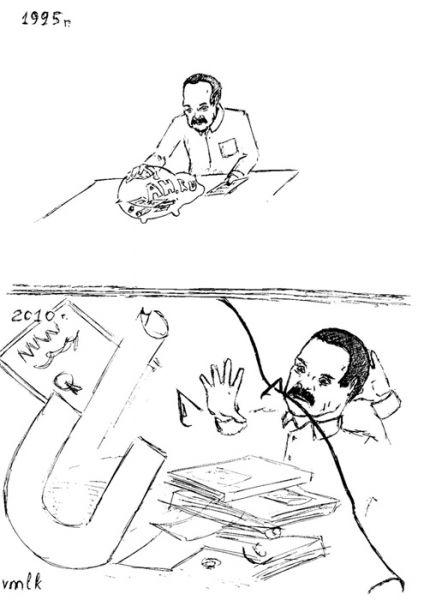 Карикатура: (оценка жюри –0.79), vmlk