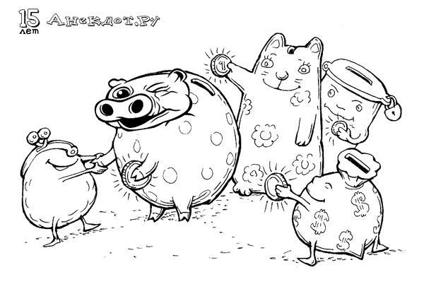 Карикатура: Поздравление (оценка жюри +0.79), Глеб Андросов