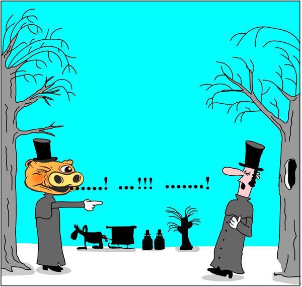 Карикатура: Дуэль (оценка жюри +0.50), Дмитрий Бандура