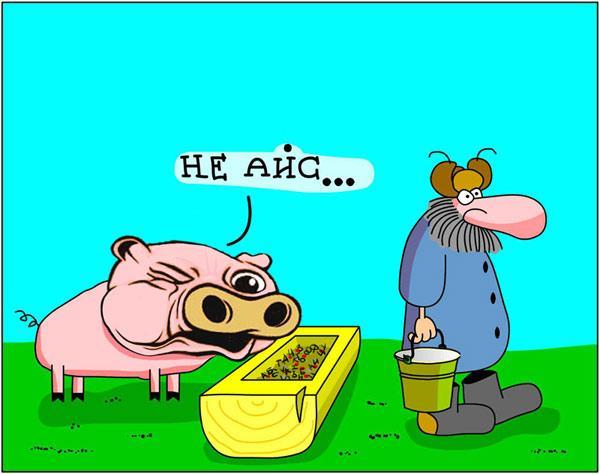 Карикатура: Не айс (оценка жюри +0.14), Дмитрий Бандура