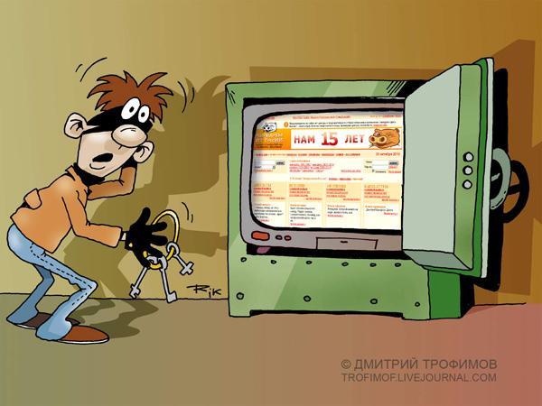 Карикатура: 15 лет (оценка жюри +0.43), Дмитрий Трофимов