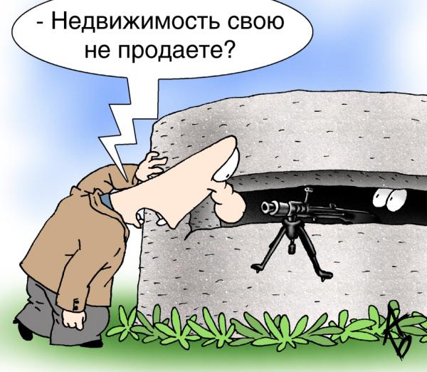 http://www.anekdot.ru/i/caricatures/normal/10/11/7/6.jpg