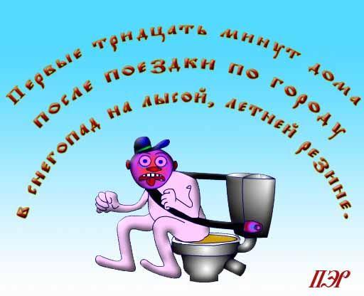 Карикатура: приехали, Шнапс Многодрынк